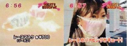 TBSめざましテレビ「早耳トレンドNo1」で放映