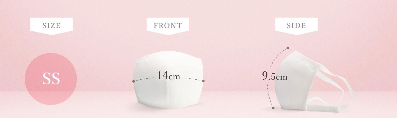 タテ(中心部分)9.5cm±1cm(鼻からあご)ヨコ(中央部分)14cm±1cm