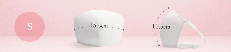 タテ(中心部分)10.5cm±1cm(鼻からあご)ヨコ(中央部分)15.5cm±1cm