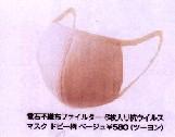 雑誌「女性自身スペシャル」:(光文社:9月23日発売)に掲載