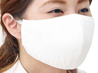 UVカットマスク・ワイド、ホワイト